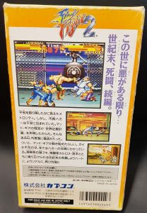FinalFight2 – JAP_-_BACK