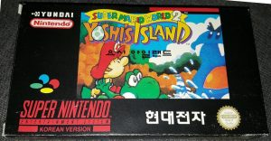 Super Mario World 2 : Yoshi's Island – VERSION CORÉENNE