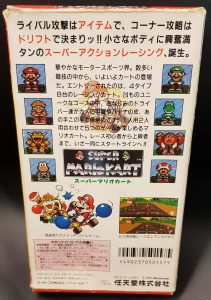 SuperMarioKart – JAP_-_BACK