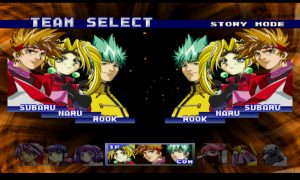 Battle Arena Toshinden – PAL_-_00