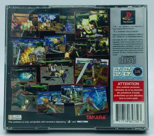 Battle Arena Toshinden – PAL_-_BACK