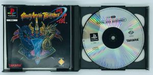 Battle Arena Toshinden – PAL_-_INSIDE