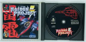 The Raiden Project – PAL_-_INSIDE
