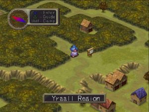 Breath of Fire 3 – PAL_-_00
