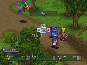 Breath of Fire 3 – PAL_-_01