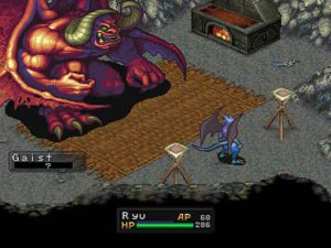 Breath of Fire 3 – PAL_-_02