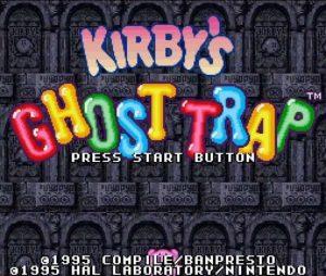KirbyGhostTrap – PAL – 00
