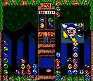 KirbyGhostTrap – PAL – 01