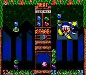 KirbyGhostTrap – PAL – 03