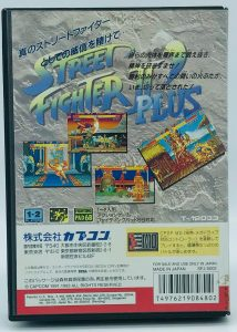 Street Fighter II' 2 Plus- PAL_-_BACK