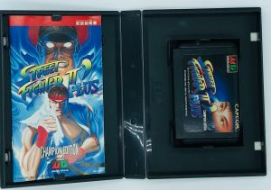 Street Fighter II' 2 Plus- PAL_-_INSIDE