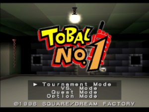 Tobal No.1 – PAL_-_00