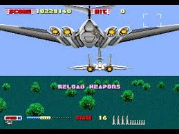 After Burner 2- PAL_-_00