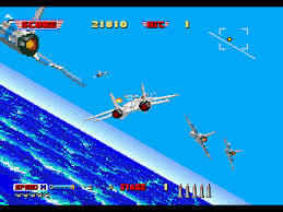 After Burner 2- PAL_-_03