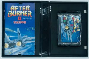 After Burner 2- PAL_-_INSIDE