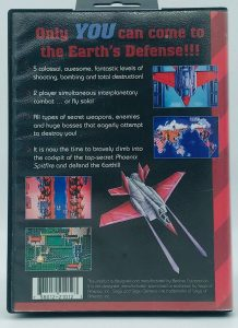Earth Defense- US_-_BACK