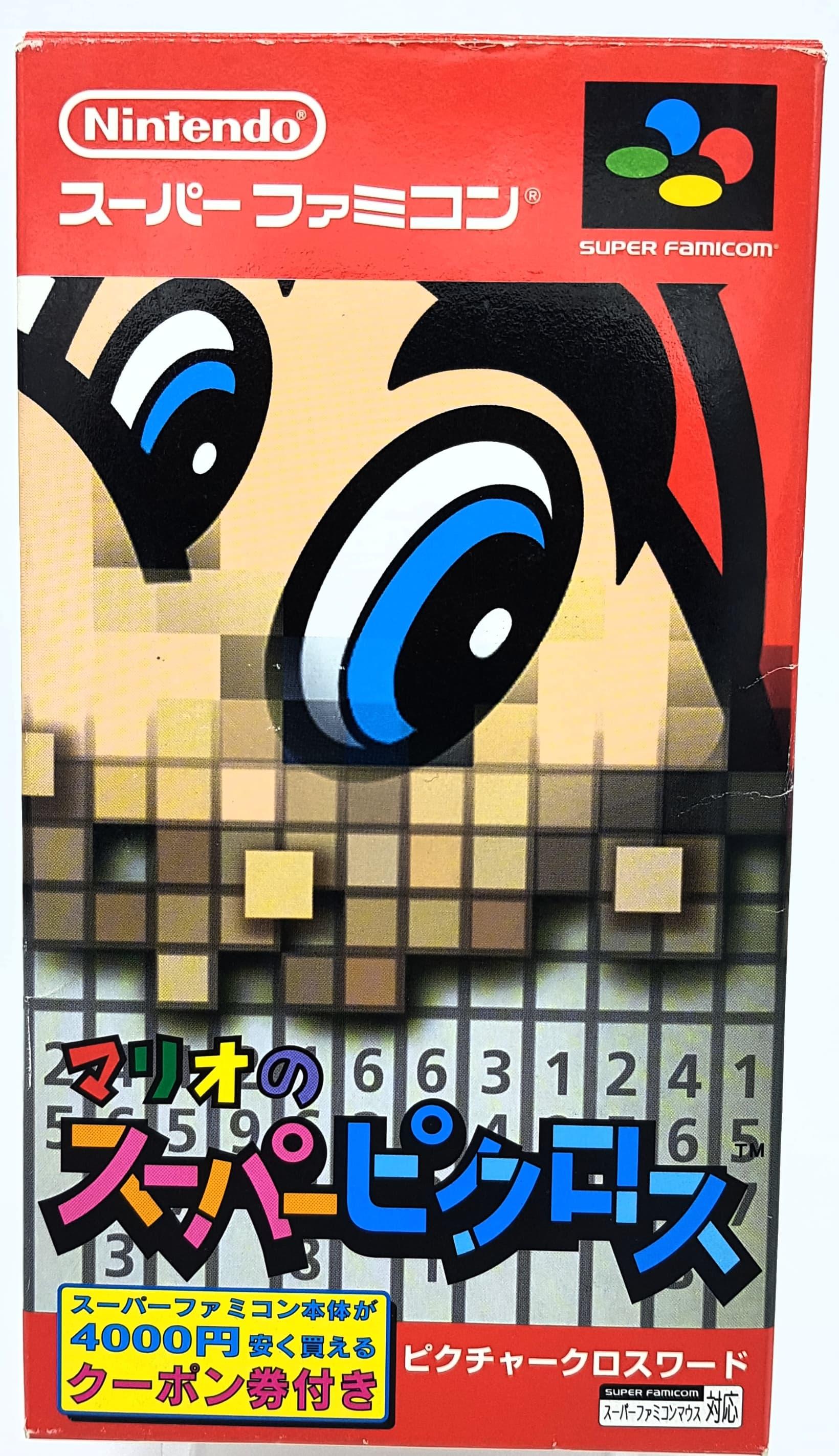 Les plus beaux visuels de boite Super famicom / Super Nintendo 66852702_2311467982273614_1389058527368052736_n
