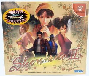 SHENMUE II – EDITION LIMITE (VF4)