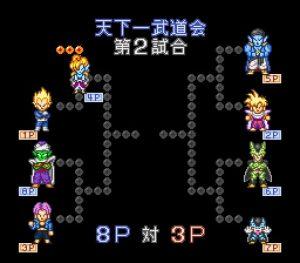 dragon-ball-z-2-la-legende-saien-super-nintendo-snes-032