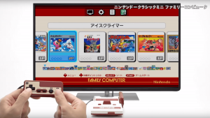 mini-famicom-shot-03